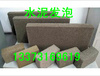 Hebei foamed cement supplier
