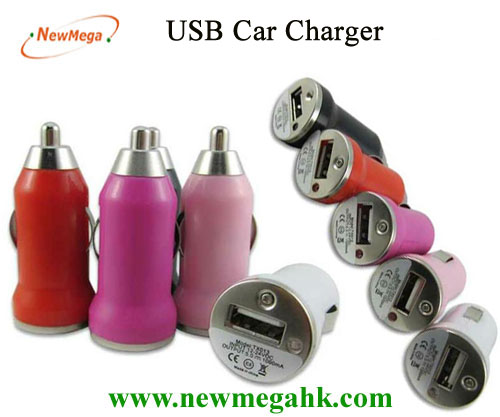 Color Mini USB Car Charger