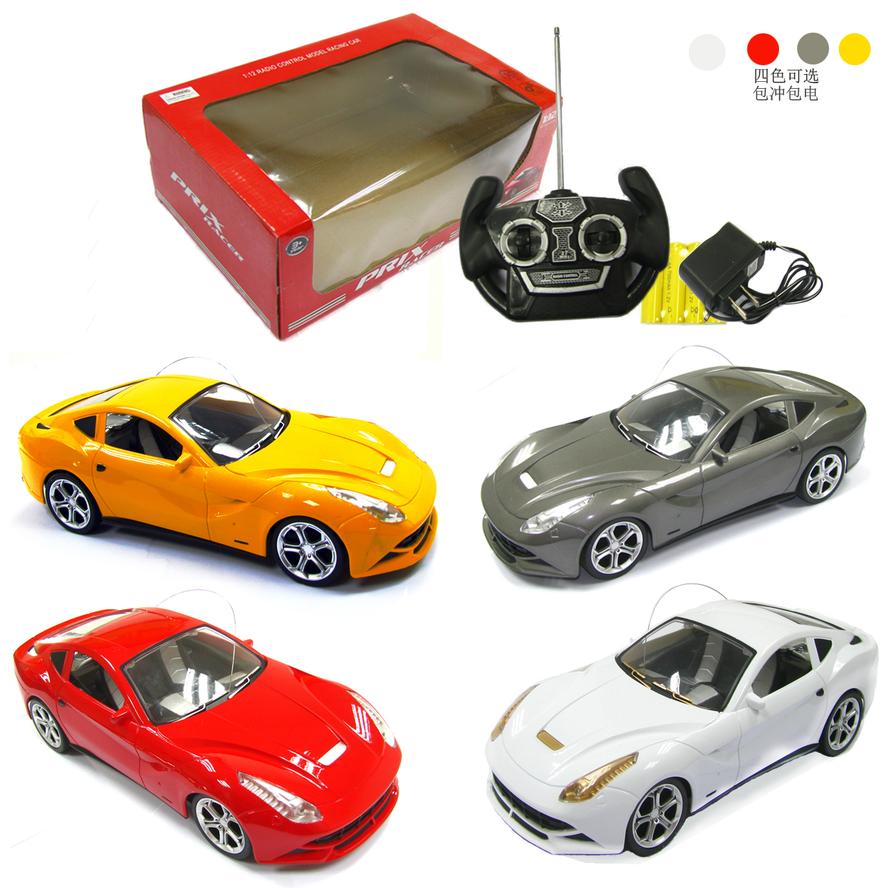 Where To Buy Gas Powered Cars For Kids