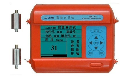DJCS-05 Crack Depth measurement instrument