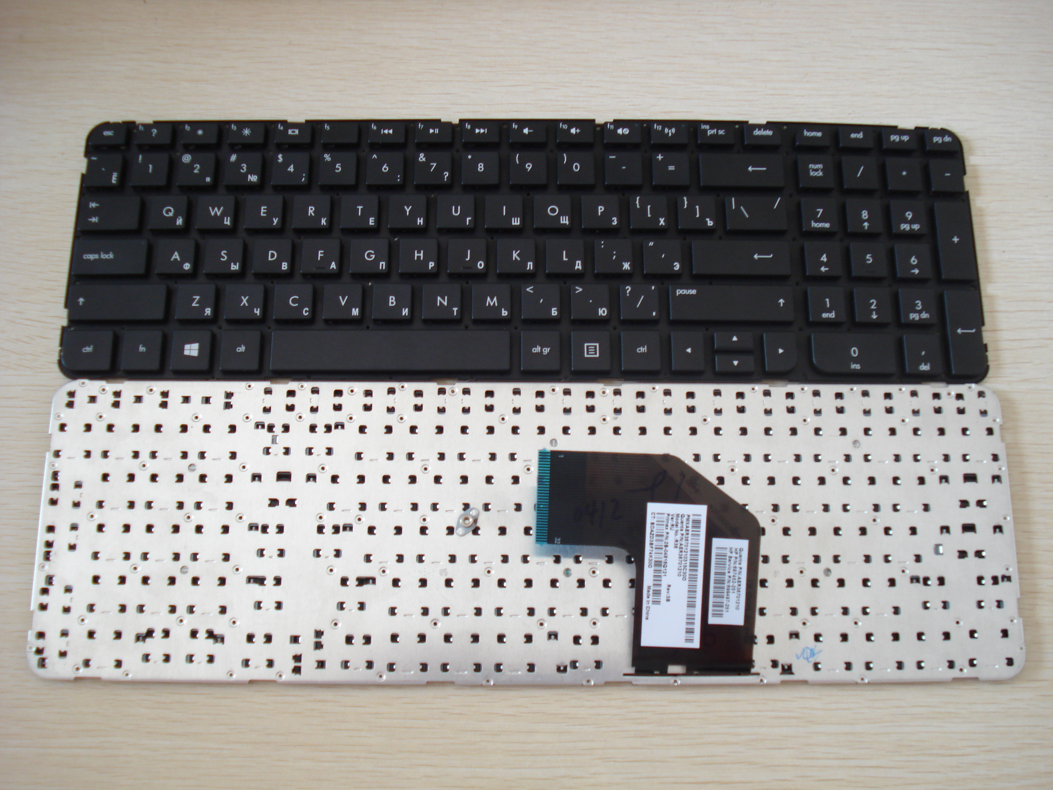 laptop keyboards for HP G6-2000 laptop original keyboard RU/US/UK