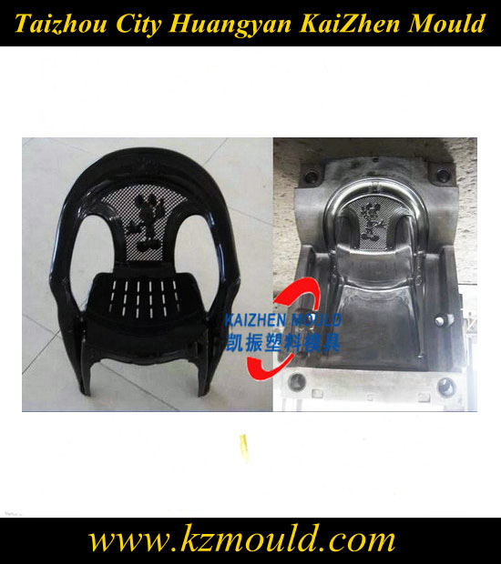 Plastic cute children chair injection mould,high quality commodity mould