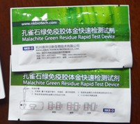 Malachite Green Rapid Test Kit