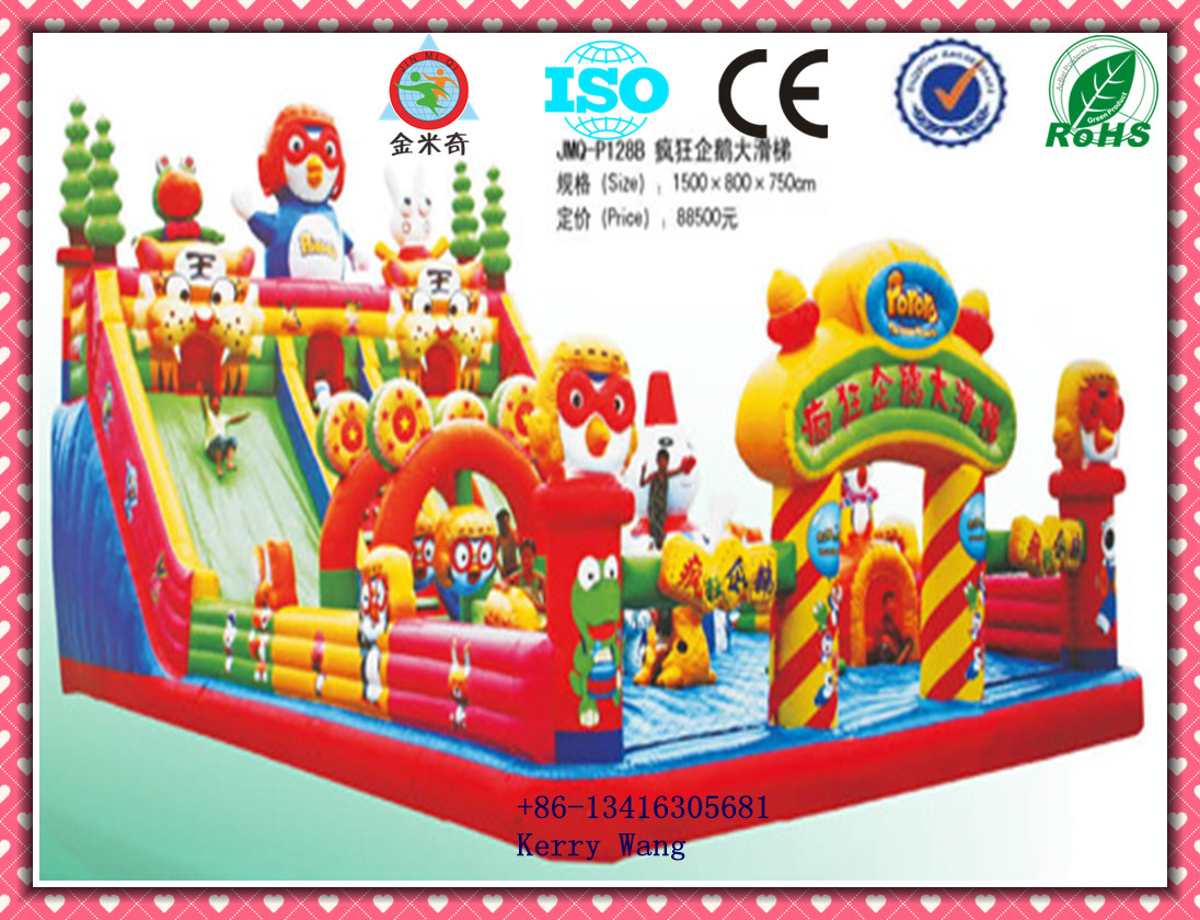 Inflatable castle, children inflatable toys, inflatable bounce house JMQ-P128B