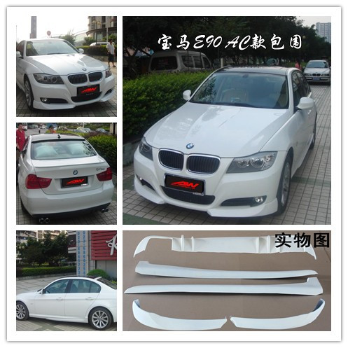 BMW E90 AC PU Body kits
