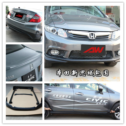 HONDA Civic Bodykits