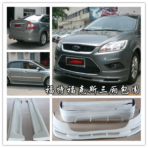 FORD Focus 3 box Bodykits