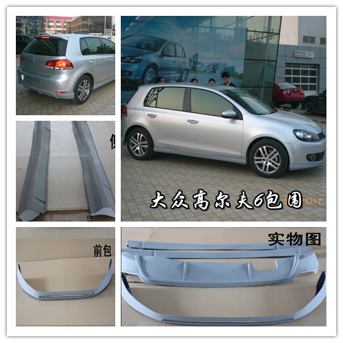 VW GOLF6 VOTEX Bodykits