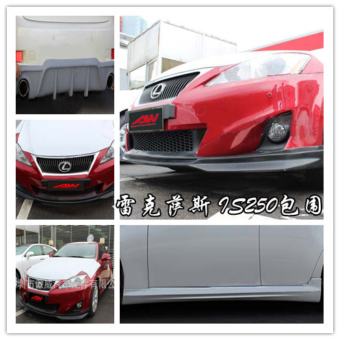 Lexus IS300/250 Bodykits