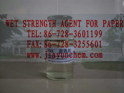 Wet strength agent for paper