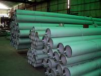 Seamless stainless steel pipe and piping for heat exchanger
