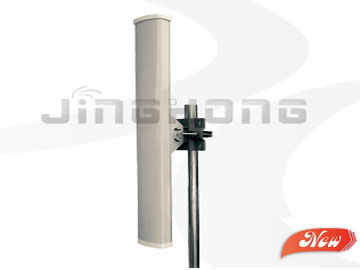 2.4GHz Dual Sector Antenna    16dBi
