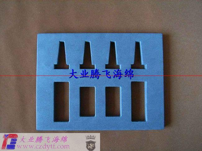 compound flocking sponge