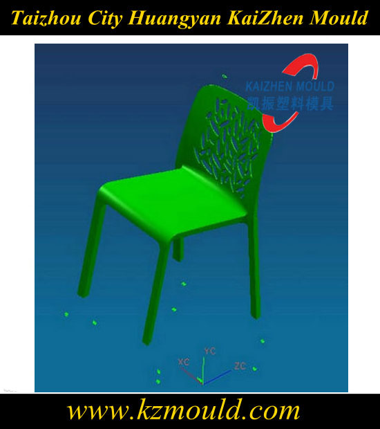 Plastic leisure chair mould,commodity plastic mould