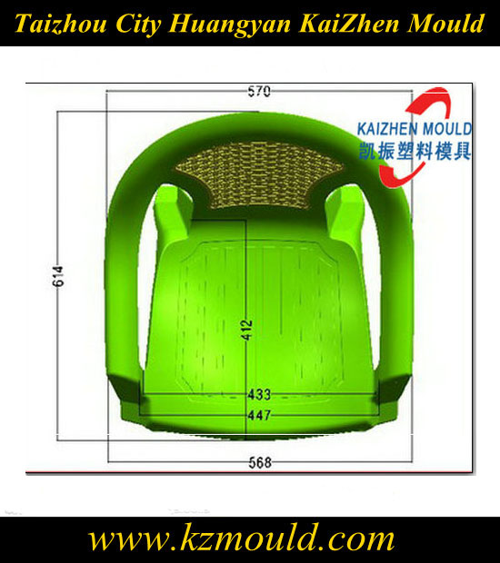 Good quality furniture mould,plastic garden chair mould
