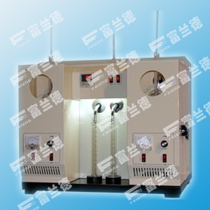 Petroleum products distillation analyzer (cryogenic double tube)	FDR-0841