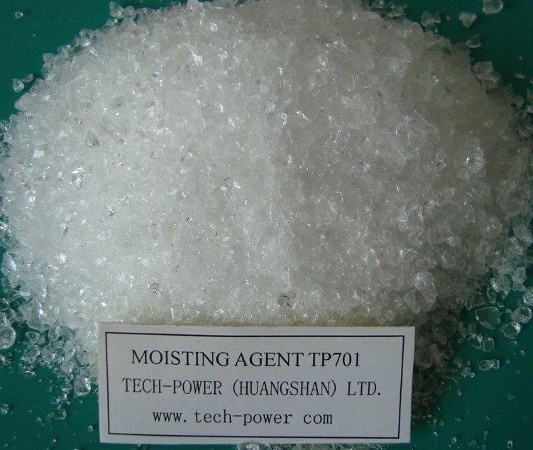 brightener TP701 for powder coating