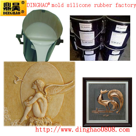 The ordinary relief crafts with silicon rubber mold