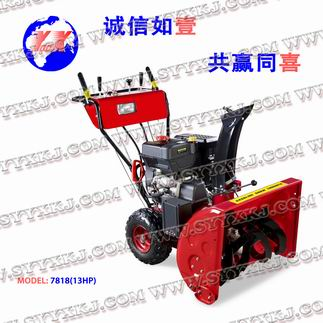 JZ7818 snow blower machinery with tyre,13HP