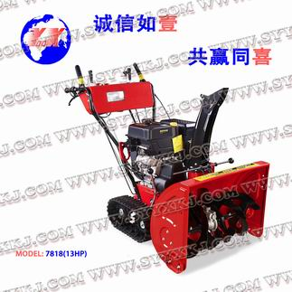 JZ7818 snow blower machinery with track,13HP