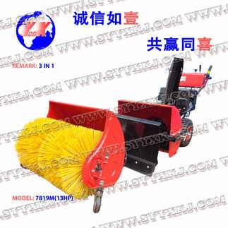 JZ7819 snow sweeper with tyre,13hp