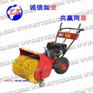 JZ-7814 snow sweeper with tyre,7hp