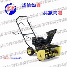 JZ-7818E snow blower with tyre,4.0HP