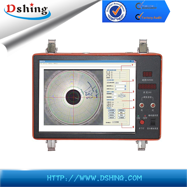 DSHX-2 Drilling Full Hole Wall Imaging System