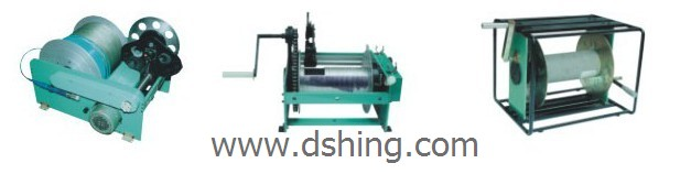 DSH 300meter Electric Winch