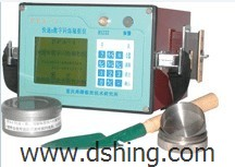 DSHA-1 Fast Alpha Digital Flicker Radioactive Detector