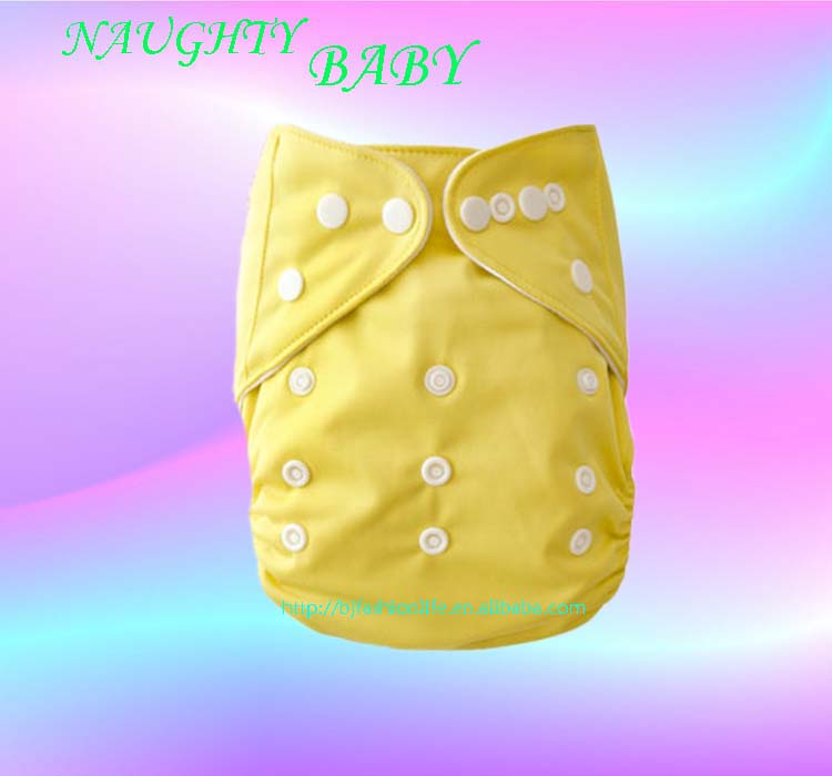 Modern bright color baby cloth diaper