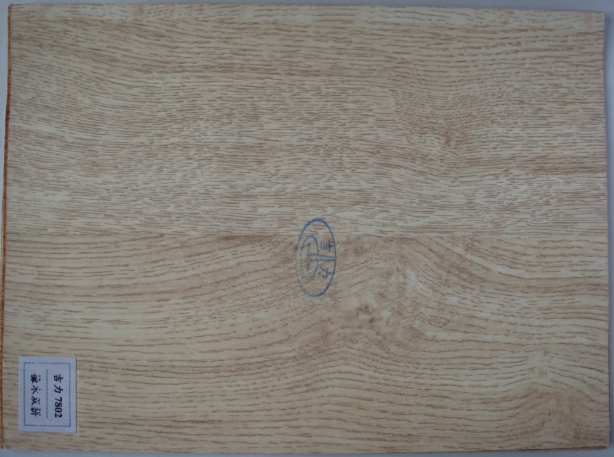 Laminate Floor Oak Double Strip Baibo
