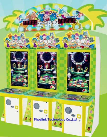 New Simulative Video Coin Pusher Lucky Household Ticket Redemption Game  Machine for Kids PTC-R532A