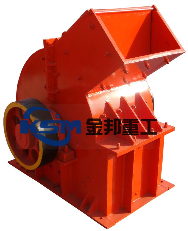Hammer Crusher/Hammer Crusher For Sale/Hammer Mill