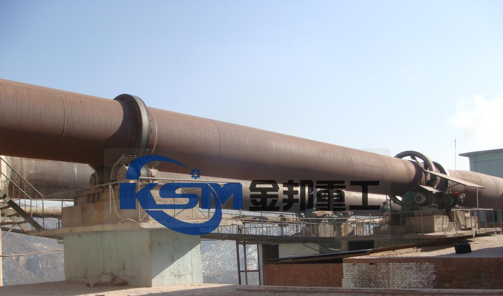 Rotary Lime Kiln/Rotary Kiln Dryer/Rotary Kiln Furnace