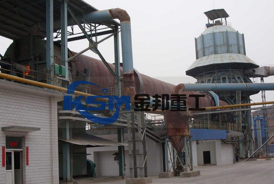 Rotary Lime Kiln/Rotary Active Lime Kiln/Lime Kiln Suppliers