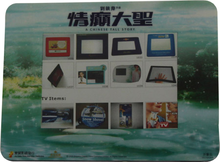 EVA Photo Frame Mouse Pad