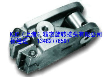 Made in China KEST disc brake