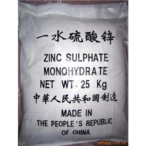 Sell:zinc sulphate monohydrate.CAS: 7446-19-7