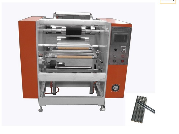 aluminum foil rewind machine in high speed--HAFA550