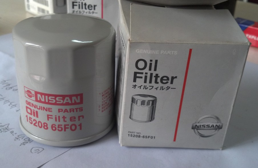 Original Nissan S14 Filter 15208-65F01 at lowest price $1.5 per piece in hot sale!!!!
