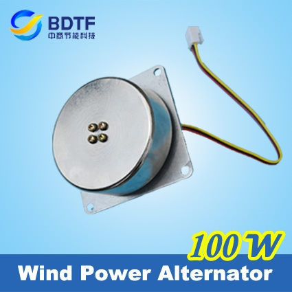 Wind Power Alternator ZSFD-1268