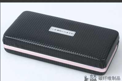 Carbon Fiber Name Card