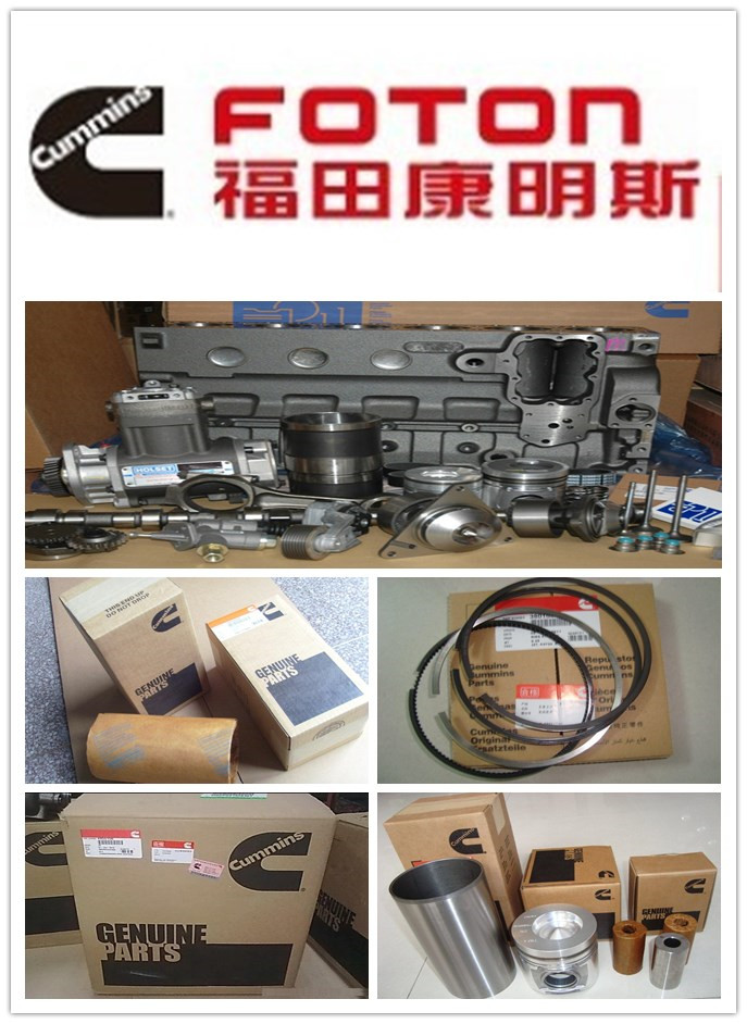 cummins ISF2.8 and ISF3.8 engine spare parts