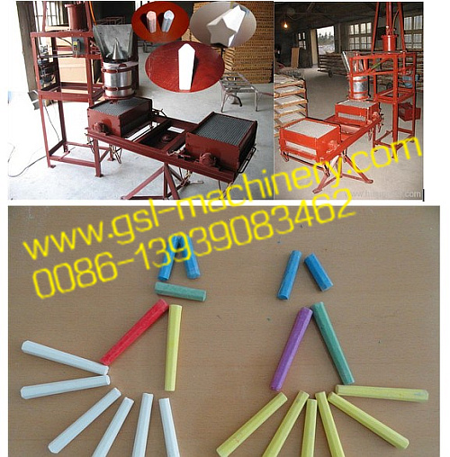 Hot selling chalk making machine  Best dustless chalk making machine  Best school chalk making machine  Best chalk maker  Perfect mini chalk making machine  High quality chalk machine