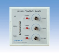 Musical dancing fountain controller XHYK-10