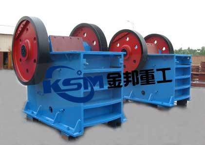 Small Jaw Crusher/Jaw Crushers For Sale/Jaws Crusher