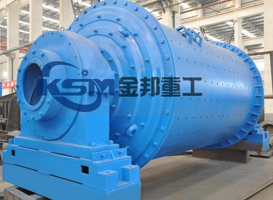 Ball Mill Supplier/Coal Ball Mill/Raw Mill