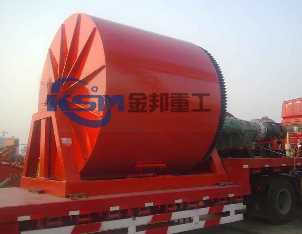 Batch Type Ball Mill/Intermittent Ball Mill/Ceramic Batch Ball Mill