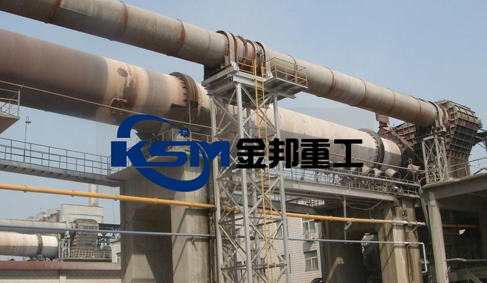Cement Rotary Kiln Suppliers/Rotary Kiln/Lime Rotary Kiln